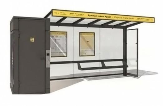 В Киеве на остановках общественного транспорта появятся общественные туалеты