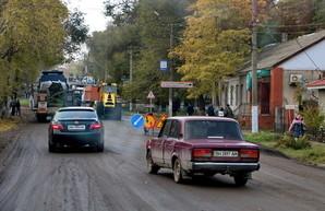 В Одессе объявили три тендера на проведение текущего ремонта дорог