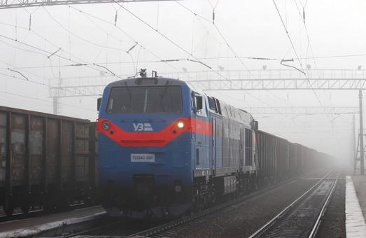 В Одессе закончила обучение еще одна группа машинистов, которые будут обслуживать локомотивы «General Electric»