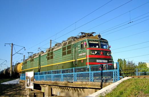 Представители Украины приняли участие в сессии Генеральной Ассамблеи Меправительственной организации международных железнодорожных перевозок