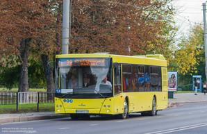 Во Львове пытаются через суд отменить повышение стоимости проезда в автобусах