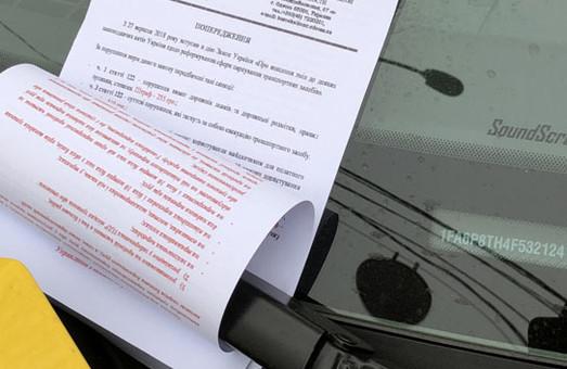 Штрафовать за неправильную парковку в Одессе начнут в мае
