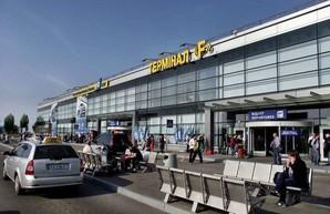 В последний день марта в Борисполе начнет работу терминал «F»