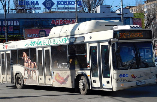 В Кривом Рогу будут определять перевозчиков на автобусные маршруты