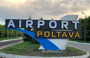 Авиакомпания «SkyUp» запускает чартерные авиарейсы из аэропорта Полтавы