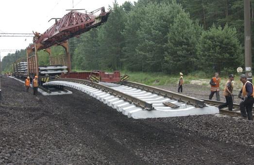 В Украине станет больше «бархатных» железнодорожных путей