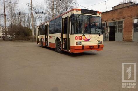 В Кривом Рогу восстановили и модернизировали еще один троллейбус