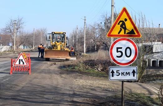 Под Одессой будут ремонтировать местные автодороги