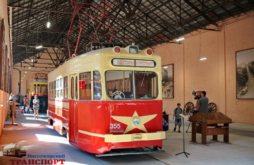 В музее электротранспорта Одессы проведут модные показы