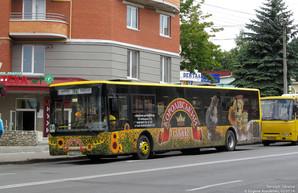 Тернополь купит новые автобусы за средства Европейского инвестиционного банка и уже получает «бэушные»