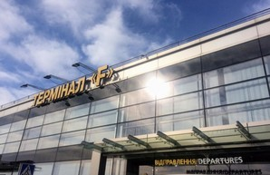 Со вчерашнего дня в Киеве возобновил работу терминал «F» в аэропорту Борисполь
