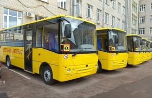 Местные бюджеты в 2019 году получат полмиллиарда гривен на покупку школьных автобусов и спецавтомобилей
