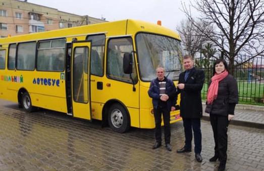 В Одесской области появился новый школьный автобус