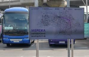 В Украине создали интерактивную карту автобусных маршрутов