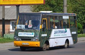 Проезд в автобусах Луцка подорожает на гривну