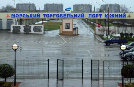 Порт Южный под. Одессой решили переименовать