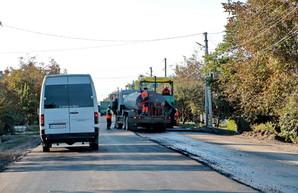 В Одессе объявили два тендера на ремонт дорог