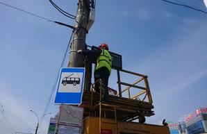 В Сумах на троллейбусных остановках устанавливают информационные табло