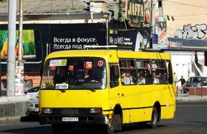 Сегодня в Одессе будет курсировать «Добрый автобус»
