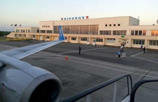 Взлетно-посадочную полосу в аэропорту Винницы должны реконструировать уже в этом году