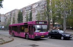 Как в мае в Одессе будут курсировать автобусы, приспособленные для перевозки инвалидов