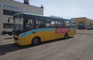 В Каменском жителям показали новый автобус «Эталон»