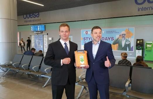 В аэропорту Одессы установили автоматический дефибриллятор