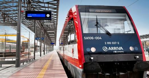 «Deutsche Bahn» хочет продать дочернюю компанию «Arriva»