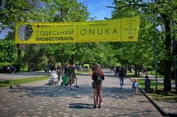 """Электробус и """"Тесла"""" стали главными точками притяжения на первом Одесском экофестивале (ФОТО, ВИДЕО)"""
