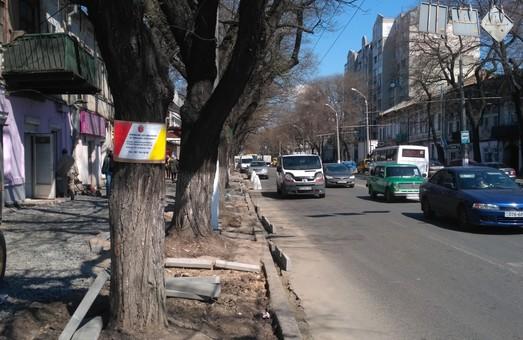 В Одессе на ремонт пешеходной инфраструктуры планируют потратить более 20 миллионов гривен