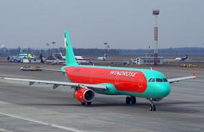 Авиакомпания «Роза ветров» заявила о начале продажи билетов из Одессы в Киев и Тель-Авив