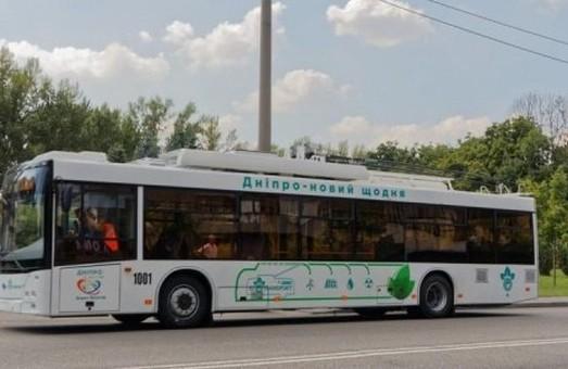 В Днепре заказали проект новой троллейбусной линии