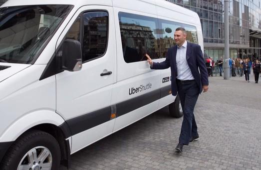 В Киеве запустили «маршрутки» «Uber Shuttle»