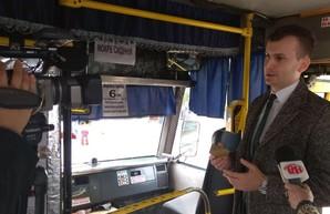 В автобусах города Калуша на Прикарпатье можно оплатить проезд банковской картой