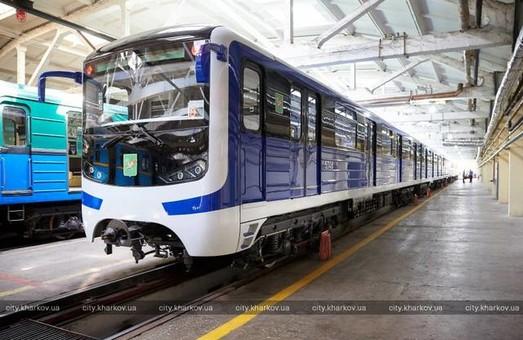 В Харькове капитально отремонтировали поезд метрополитена
