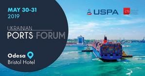 В последние дни мая в Одессе пройдет Украинский портовый форум