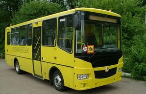 Школьники Николаевской области получат 25 новых школьных автобусов