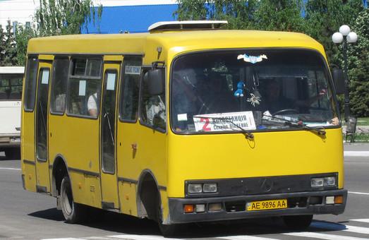 В автобусах Павлограда установят GPS-трекеры