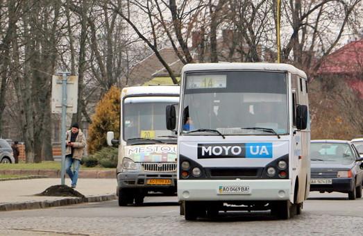 Стоимость проезда в маршрутках Ужгорода возрастет до 7 гривен