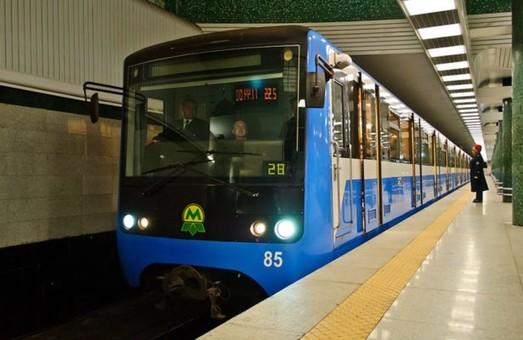 В Киеве проведут реконструкцию станции метро «Выставочный центр»