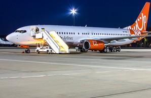 «SkyUp» начала летать из Одессы в Барселону