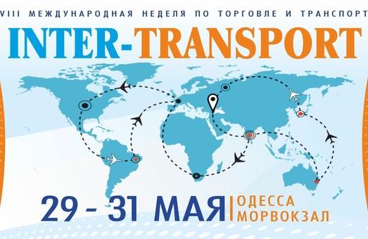 """В Одессе начинается транспортная неделя с выставки """"Интер-Транспорт"""""""
