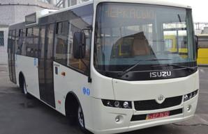 Полтава хочет взять в лизинг 12 автобусов «Атаман»