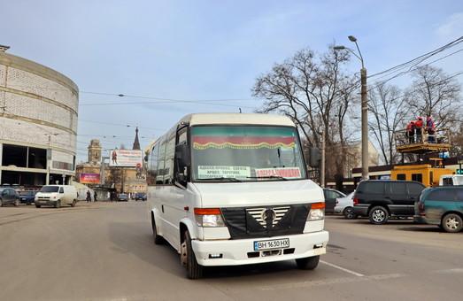 Верховная Рада решила увеличить штрафы за отказ в льготном проезде