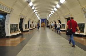 Украинские метрополитены оборудуют автоматизированными системами выявления чрезвычайных ситуаций