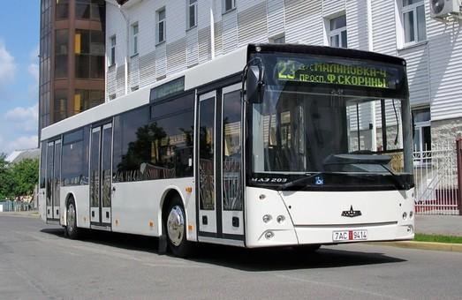 Кременчуг покупает 10 автобусов большого класса почти за 58 миллионов гривен