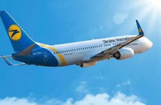 «Международные авиалинии Украины» запускают автобусный маршрут из Винницы в Киев