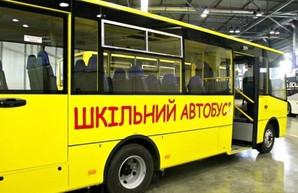В Херсонской области покупают новый школьный транспорт