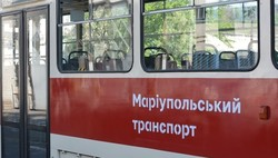 В Мариуполе вывели из эксплуатации трамваи КТМ-5