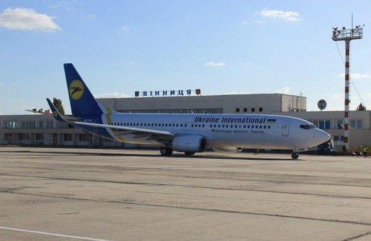 В реконструкции аэропорта в Виннице вложат 1 миллиард гривен